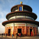 temple-of-heaven-fullb