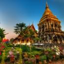 Погода-в-Таиланде-в-апреле