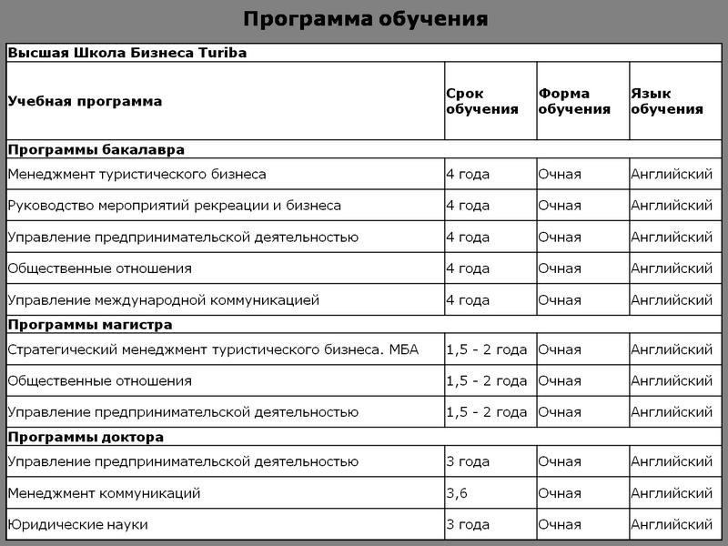 Risunok132 (Копировать)
