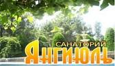 Янгиюль (Копировать)