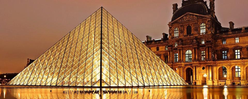 По музеям Парижа